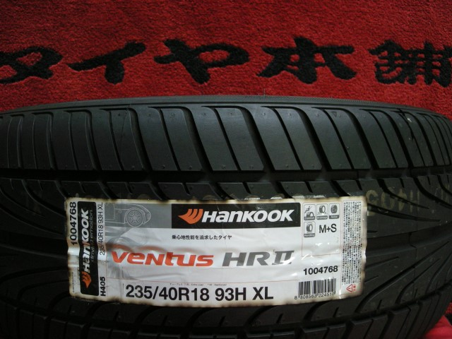2007-106